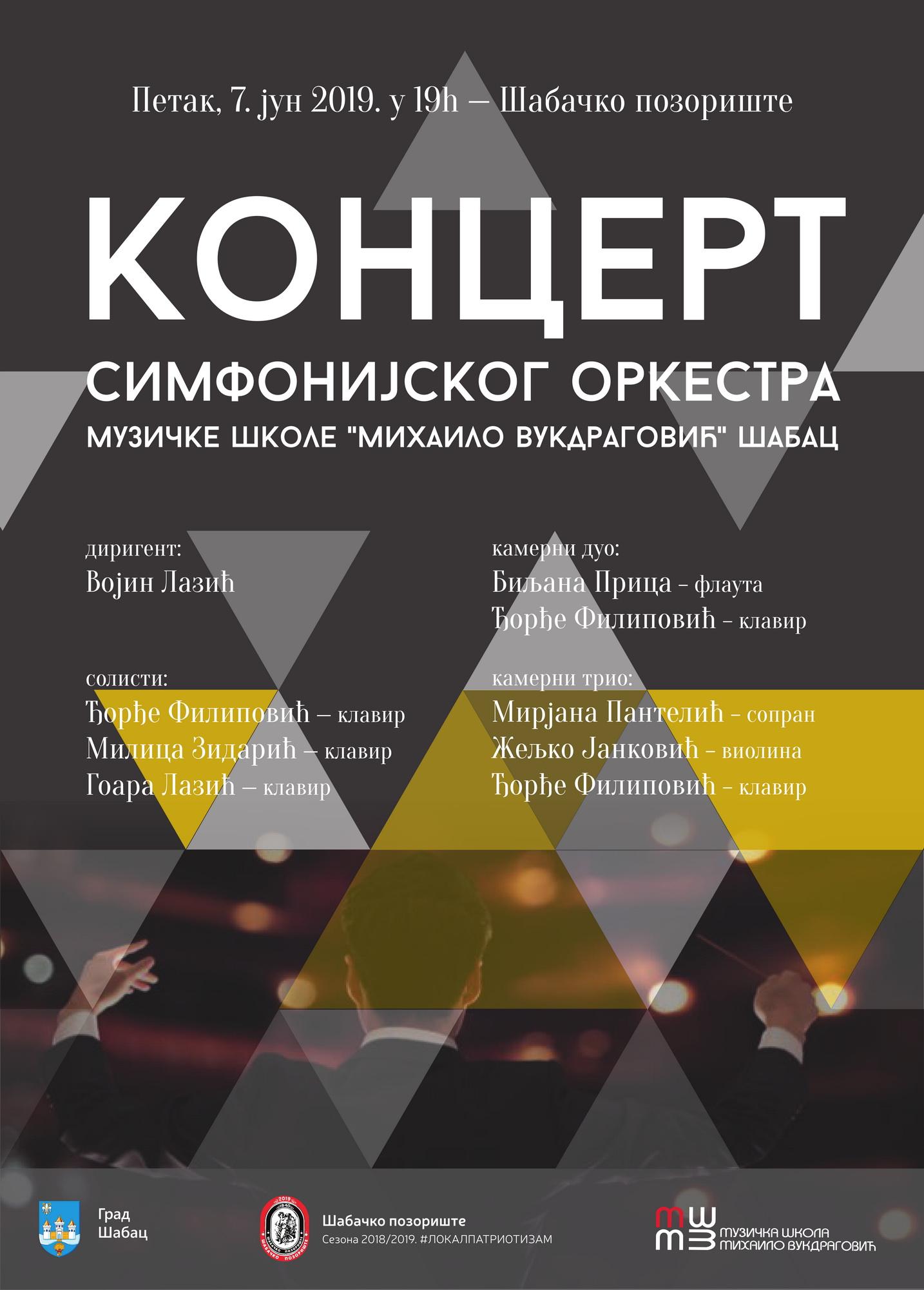 Plakat-koncert-simfonijskog-orkestra