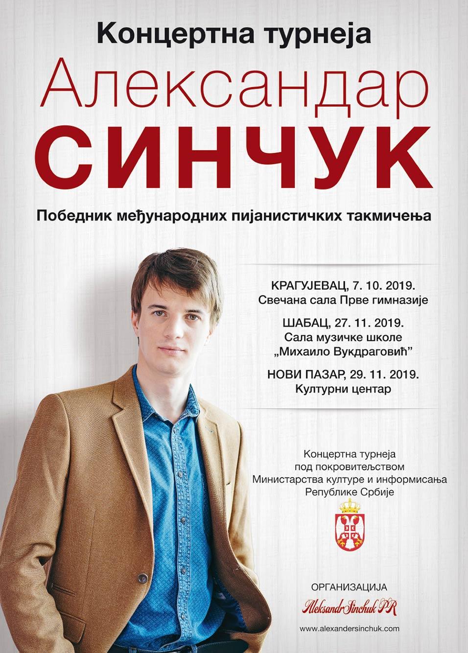 Sincuk_koncertni-poster-2019_956x1334_2