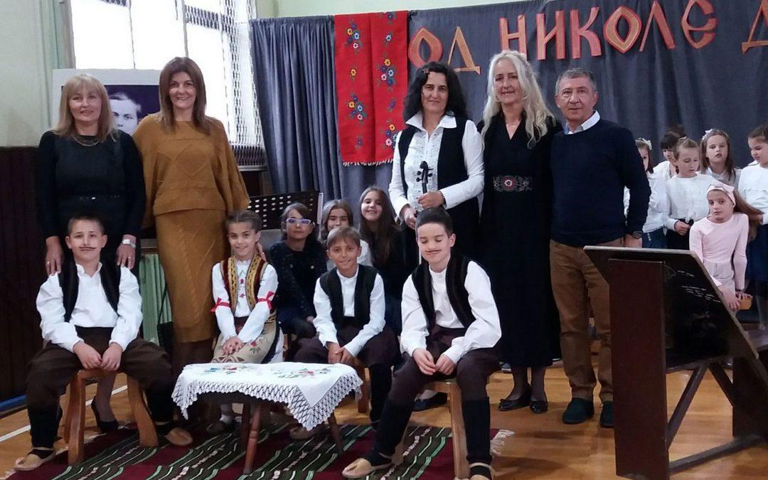 Saradnja sa osnovnom školom Nikolaj Velimirović